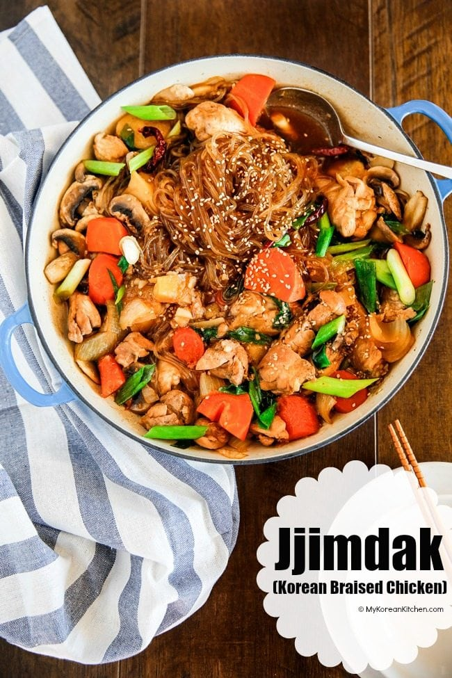 Jjimdak is a popular Korean braised chicken. It's savoury, mildly salty and sweet with a very subtle spicy kick. It has a somewhat complex flavour and because of that, it's highly addictive and comforting! | MyKoreanKitchen.com