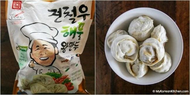 Frozen mandu (Frozen Korean dumplings) I used