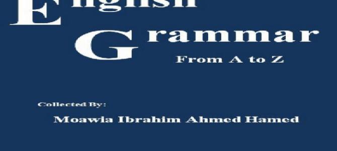 تحميل كتاب قواعد اللغة الانجليزية قرمر Grammar English شرح عربي