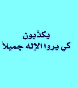 كتاب كتب عبدالله القصيمي pdf مجانا