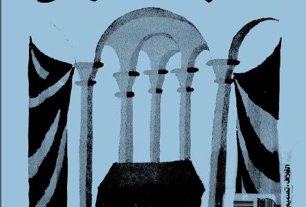 تحميل كتاب البناء الدرامي للمأساة عند أرسطو pdf