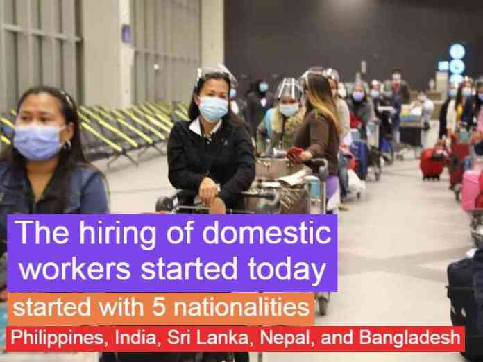 The hiring of domestic workers started today... and started with 5 nationalities - web