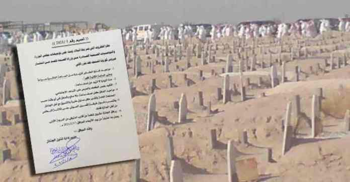 Municipality: Open to visit graves from 10Am in the morning to 2Pm in the afternoon.