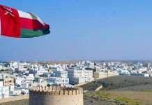 A partial ban in Oman from tomorrow until further notice