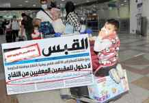 Children under 16 years old enter the country without vaccination