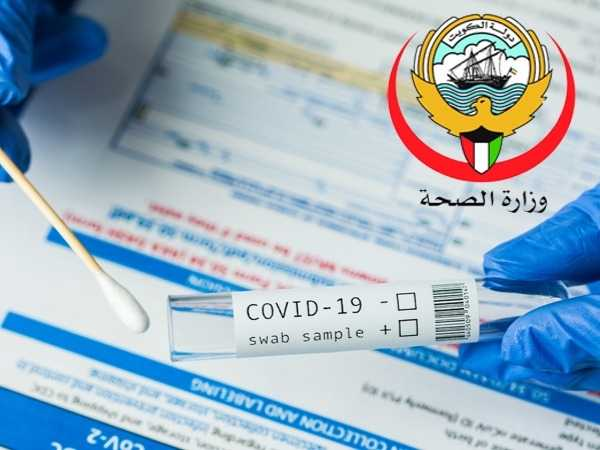 Kuwait today cases