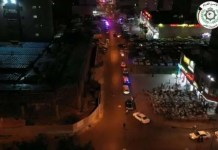 35 people were arrested during a security campaign in Nuqra
