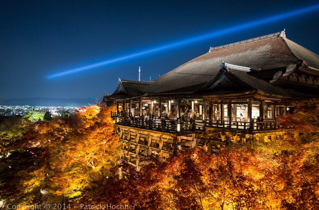 Kiyomizu Dera in Autumn