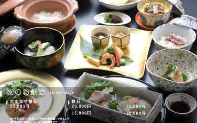 Harise, a traditional Japanese restaurant