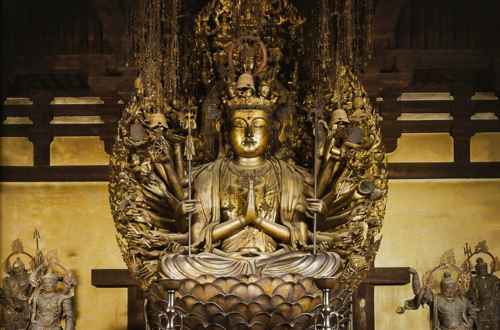 Sanjūsangen-dō Temple