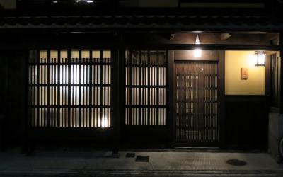 Dinner at Mitsuyasu, Kaiseki Restaurant
