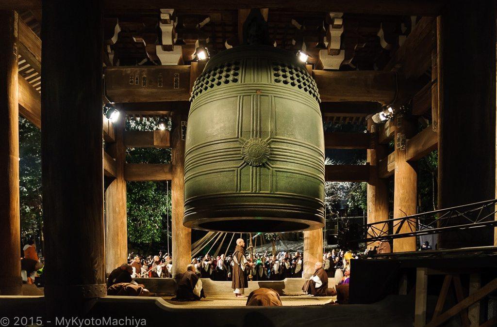 """""""Joya no Kane"""" at Chion-In Temple"""