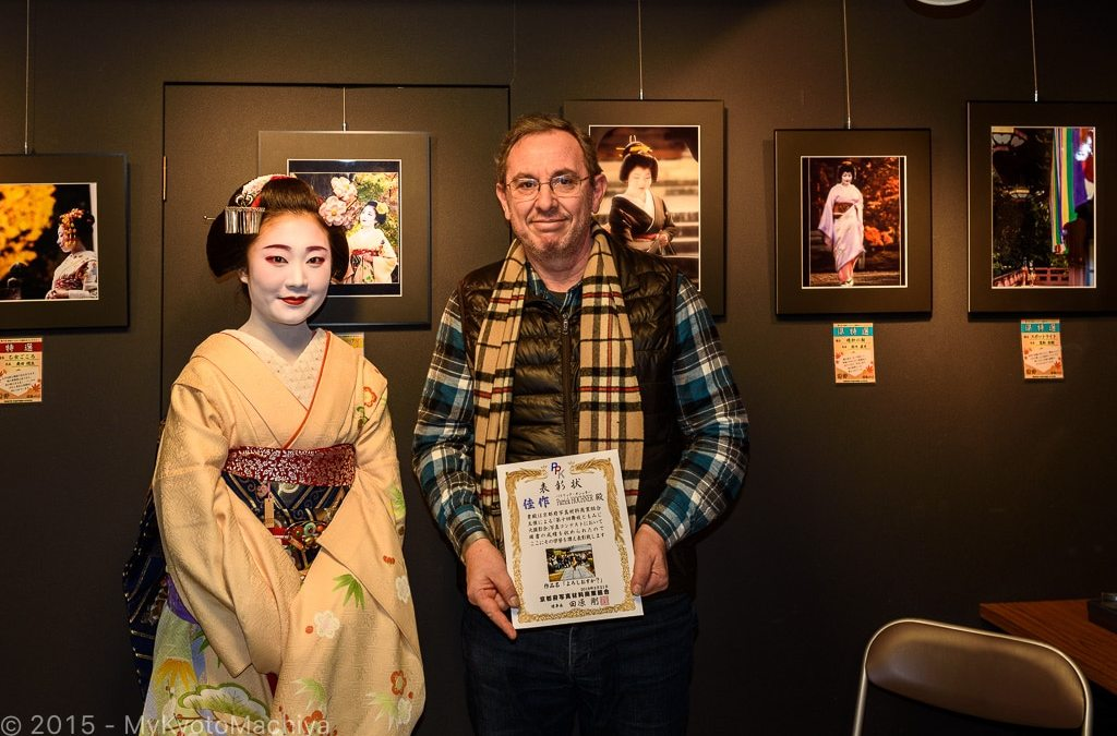 Maiko Photo Contest Award Ceremony