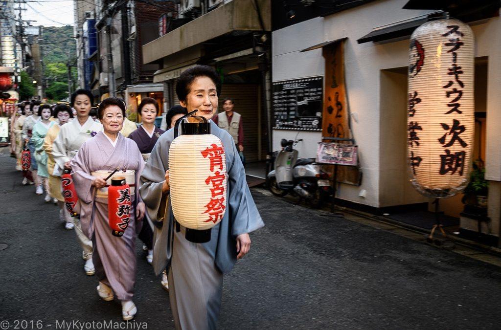 Kanki Jinja, Gion Higashi