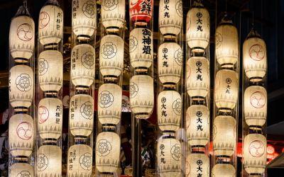 Gion Matsuri, User Manual