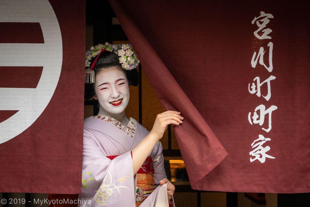 Welcome by Maiko, Miyagawacho Machiya