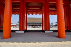 Entering the Kyoto Imperial Palace