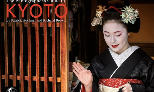 The Photographer's Guide to KYOTO