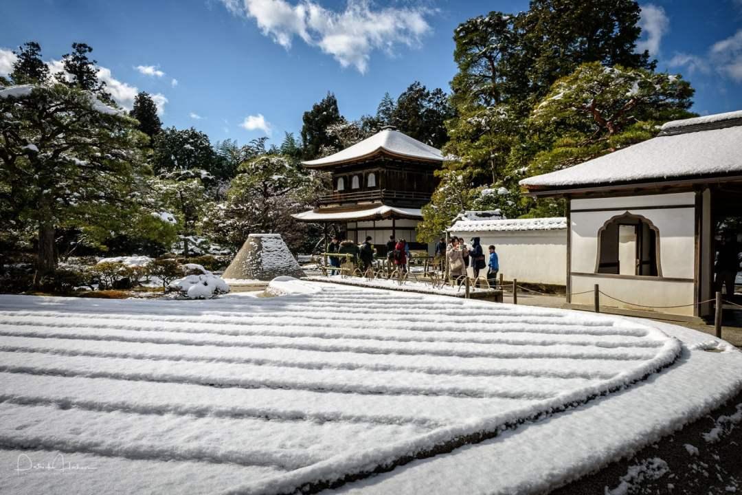 Kennin-Ji Temple, Gion