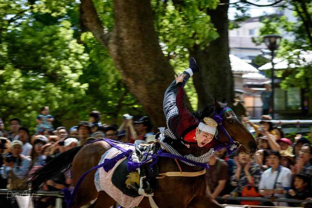 Kyoto - Fujinomori Shrine Equestrian Festival