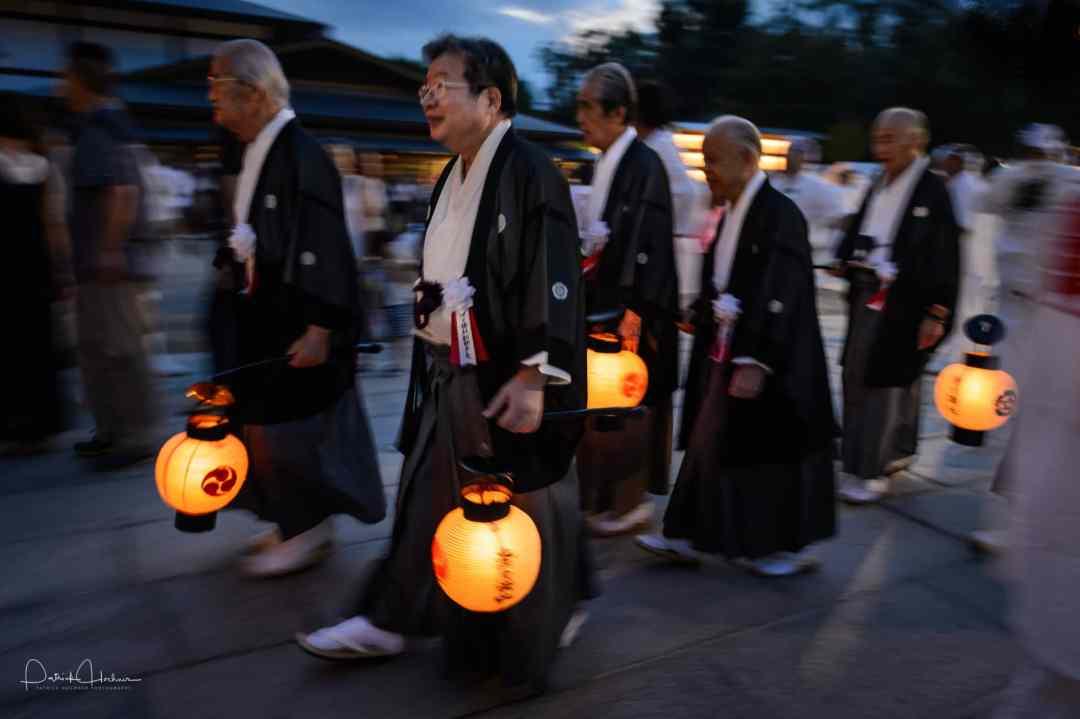 Mikoshi Arai Purification, Gion Matsuri, Kyoto