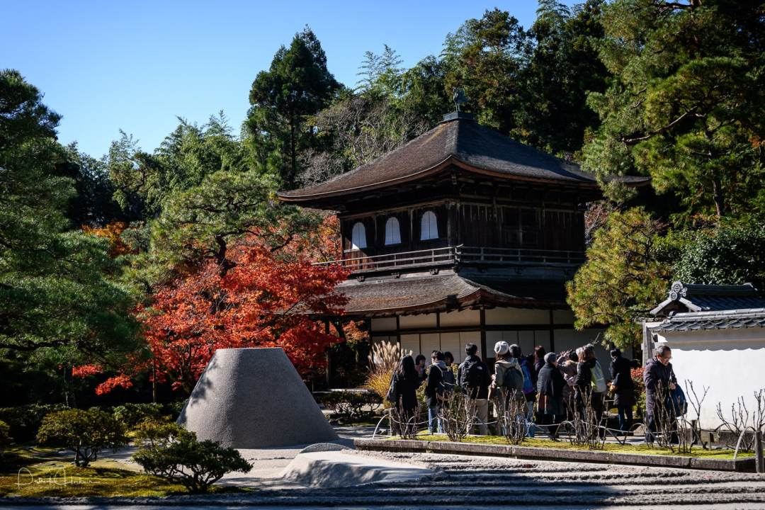 Ginkaku-ji, the Silver Pavilion, during the fall, Kyoto