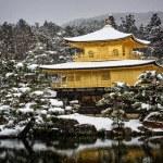 Kinkaku-ji, the Golden Pavilion