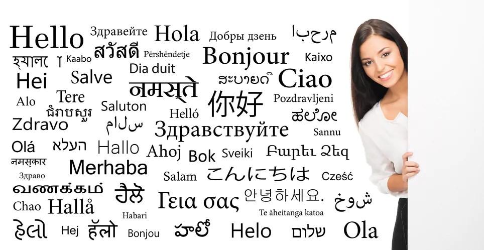 Le mythe du traducteur, par MYLANDRIS, société de