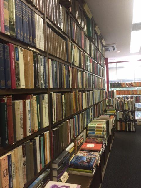 Field Trip: Kitazawa Book Store