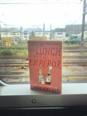 Book Review: When you Lunch With the Emperor