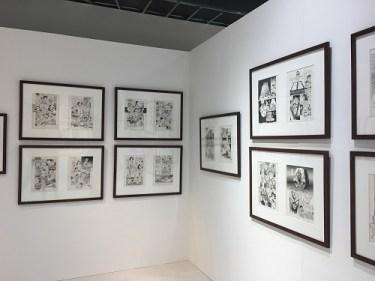 No.4254 藤田和日郎さんの作品展を見に行く!!3   2019/4/1