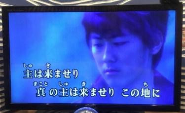 No.4407 1年ぶりのヒトカラ 2019/8/31