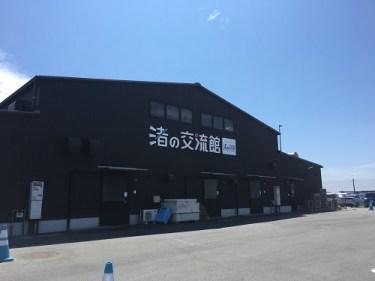 No.4447 渚の交流館の海鮮丼と津波タワー   2019/10/10