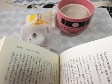 No.4978  本を読む・・・2021/3/24