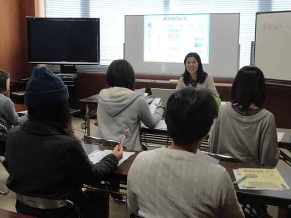 忠岡町マネー講座