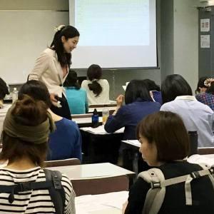 クレオ大阪さまマネー講座2