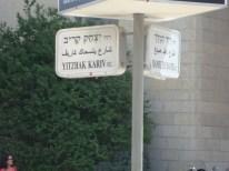 Yitzhak Kariv (1902-1999) - mayor of Jerusalem (1952-1955), was fired as mayor, a banker