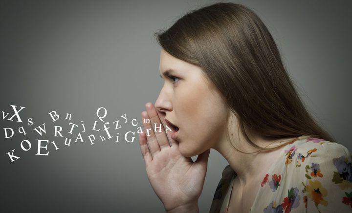 Почему надо следить за своими словами