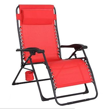 Kohls Lounge Chair