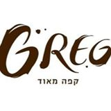 Greg Cafe, Ibn Gvirol 71