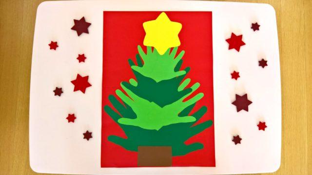 χριστουγεννιάτικη χειροτεχνία για παιδιά