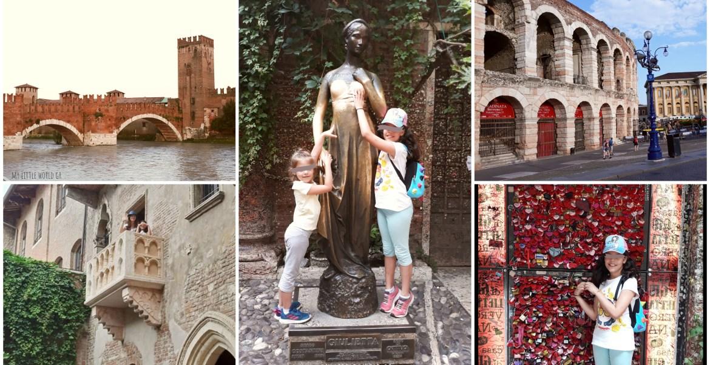 Ταξίδι στη Βερόνα με τα παιδιά