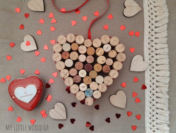καρδιά-από-φελλούς-mylittleworldgr