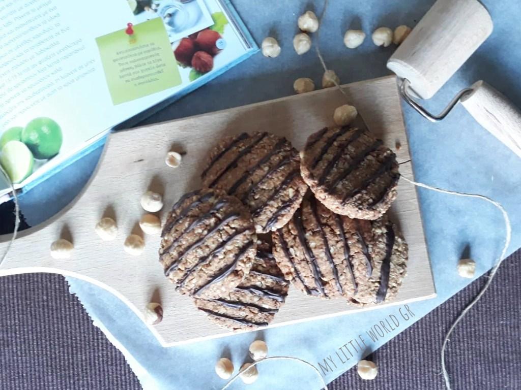 cookies με φτουντούκια