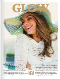 glow front cover May 2013