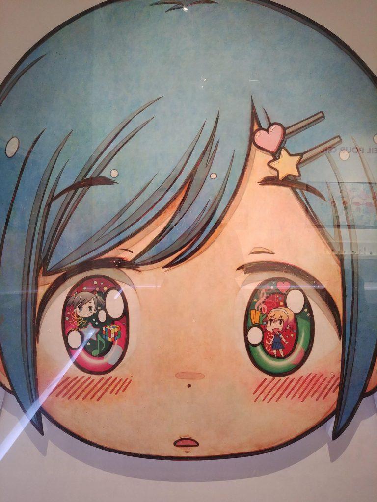Monstres, Mangas Et Murakami : monstres,, mangas, murakami, Exposition, Monstres,, Mangas, Murakami, Musée, Herbe, (Paris), MylouBook