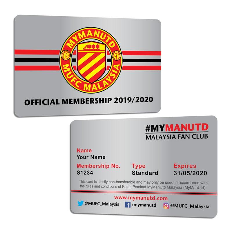 MyManUtd Standard Membership Card