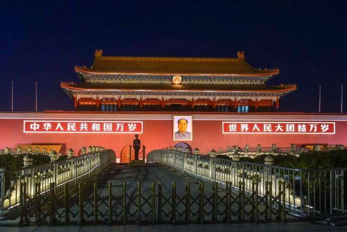 Beijing39