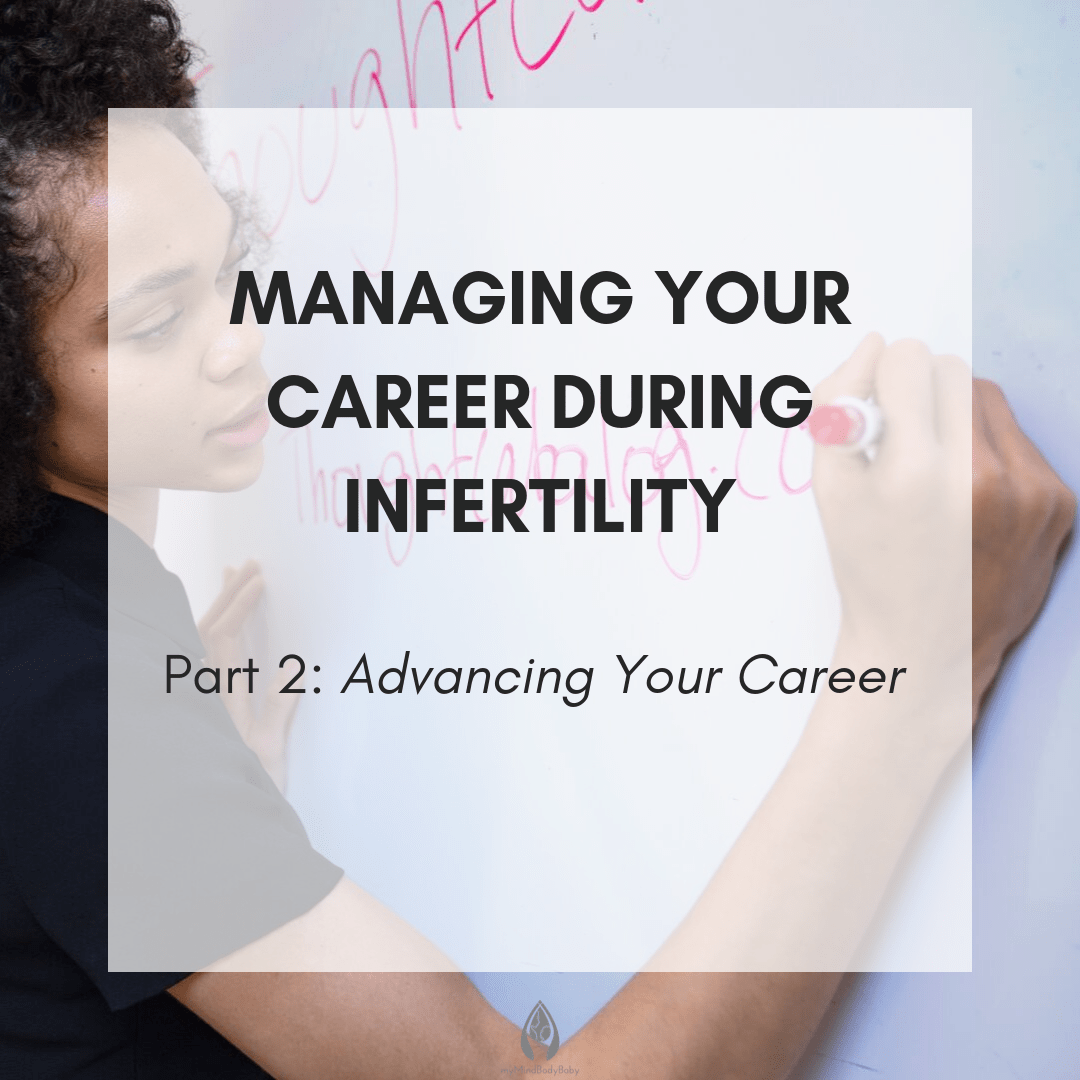 managing your career during infertility