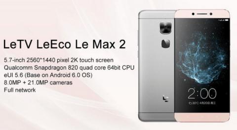 LeEco Le Max 2 スペック詳細